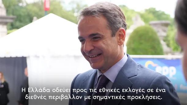Δήλωση Μητσοτάκη για τις τουρκικές προκλήσεις και τον Μ. Βέμπερ