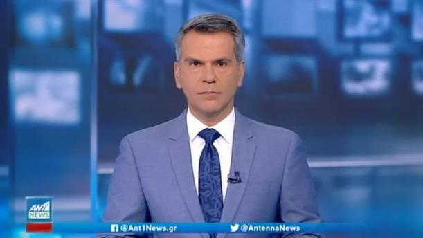 ANT1 NEWS 10-01-2021 ΣΤΙΣ 13:00