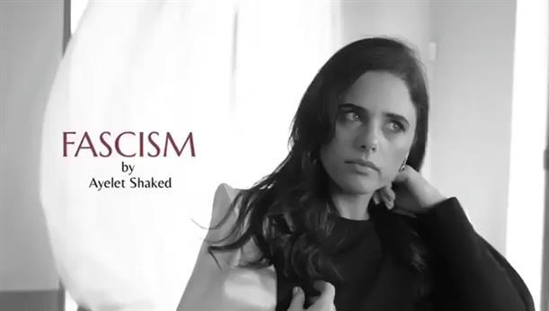 Η υπουργός Δικαιοσύνης του Ισραήλ ψεκάζεται με το άρωμα «φασισμός»