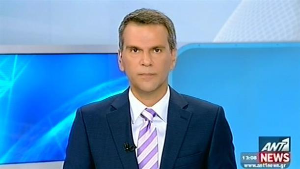 ANT1 News 22-08-2014 στις 13:00