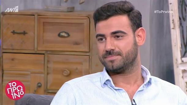 Νίκος Πολυδερόπουλος - Το Πρωινό - 13/6/2019
