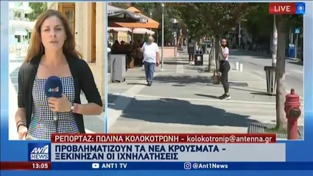 Συναγερμός στην Κοζάνη για τα νέα κρούσματα κορονοϊού