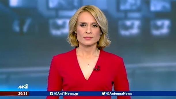 ANT1 NEWS 03-05-2020 ΣΤΙΣ 19:30
