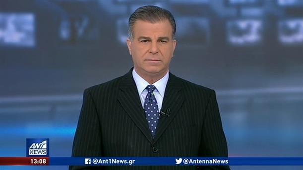 ANT1 NEWS 16-11-2019 ΣΤΙΣ 13:00
