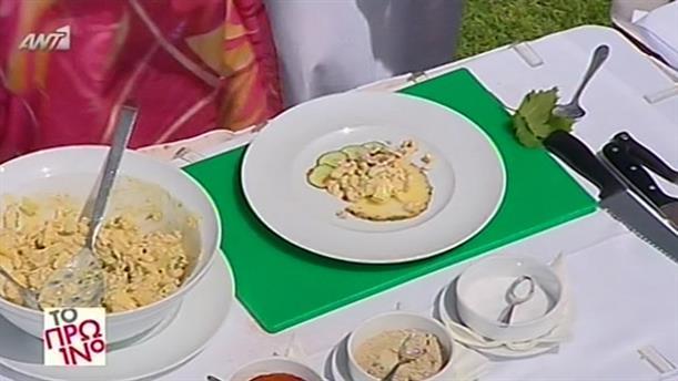 Σαλάτα με ψητό κοτόπουλο, κάσιους και γιαούρτι