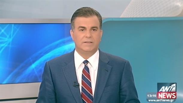 ANT1 News 09-10-2015 στις 13:00