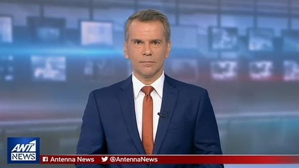 ANT1 NEWS 24-07-2019 ΣΤΙΣ 13:00