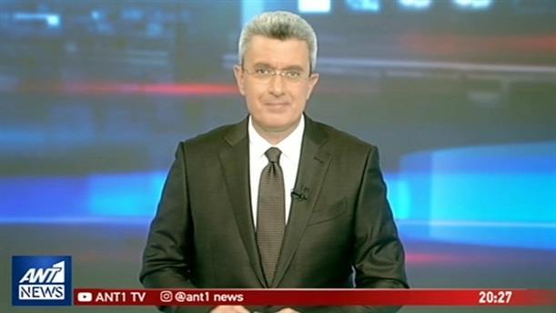 ANT1 NEWS 20-11-2018 ΣΤΙΣ 19:30