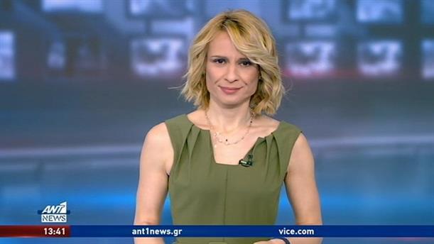 ANT1 NEWS 22-04-2020 ΣΤΙΣ 13:00