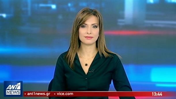 ANT1 NEWS 17-10-2018 ΣΤΙΣ 13:00