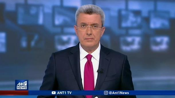 ANT1 NEWS 17-01-2020 ΣΤΙΣ 19:30