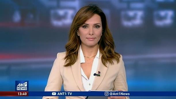 ANT1 NEWS 19-05-2020 ΣΤΙΣ 13:00