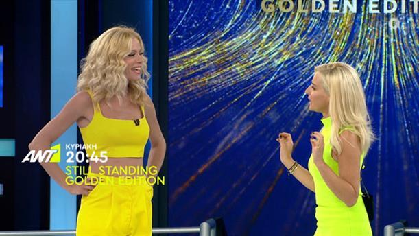 Still Standing Golden Edition - Κυριακή 14/06