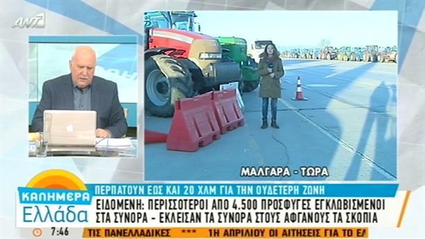 """""""Aσφυξία"""" στην Ειδομένη - 22/02/2016"""