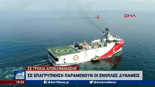 Μήνυμα στην Τουρκία από τις κοινές ασκήσεις Ελλάδας – ΗΠΑ
