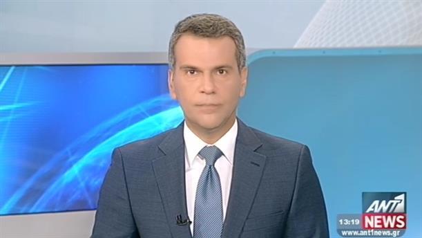 ANT1 News 21-06-2015 στις 13:00