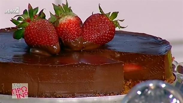 Τούρτα σοκολάτα γεμιστή με φράουλες