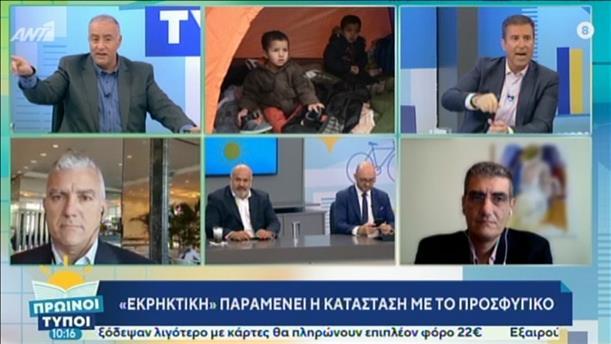 Οι Μανούσος Βολουδάκης και Χρήστος Γιαννούλης, στην εκπομπή «Πρωινοί Τύποι»