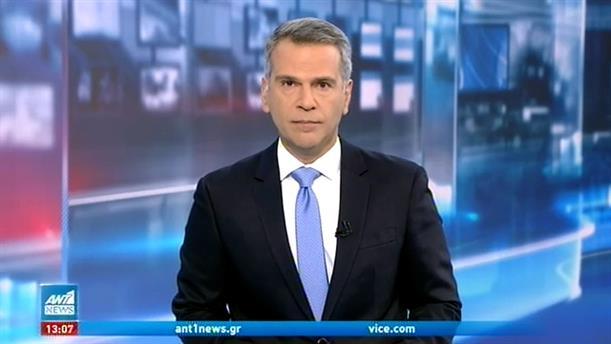 ANT1 NEWS 14-11-2020 ΣΤΙΣ 13:00