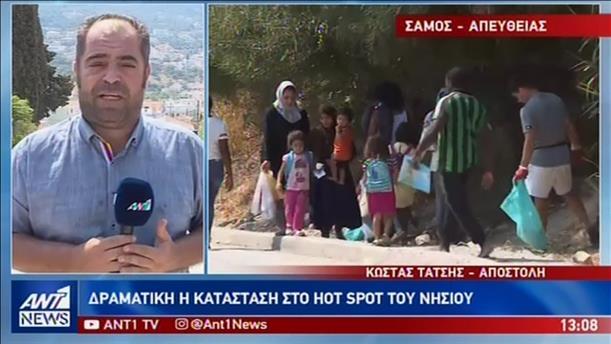 Συνεχίζονται οι ροές παράνομων μεταναστών από την Τουρκία