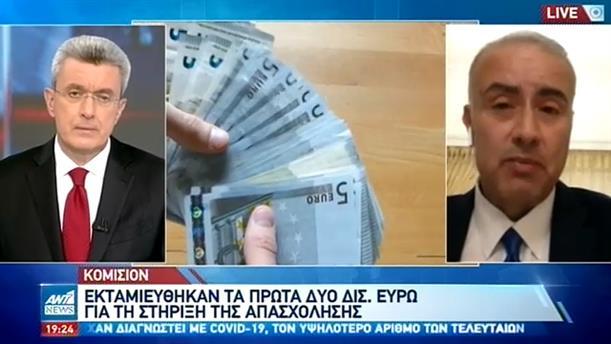 Τουρισμός: 93 εκ. ευρώ για την πληρωμή όσων είναι σε αναστολή