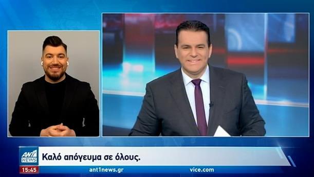 ANT1 NEWS 20-03-2021 ΣΤΗ ΝΟΗΜΑΤΙΚΗ