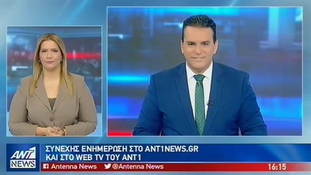 ANT1 NEWS 01-11-2018 ΣΤΗ ΝΟΗΜΑΤΙΚΗ