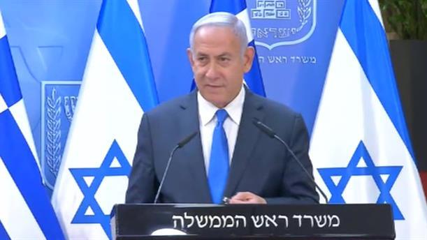 Κοινές δηλώσεις Μητσοτάκη - Νετανιάχου στο Ισραήλ