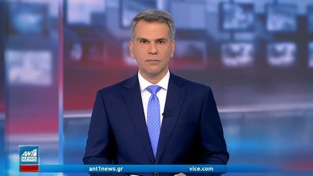 ANT1 NEWS 26-01-2021 ΣΤΙΣ 13:00