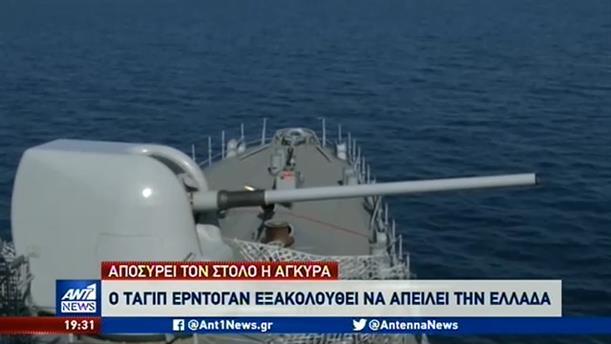 Ελληνοτουρκικά: Σημάδια εκτόνωσης στο Αιγαίο