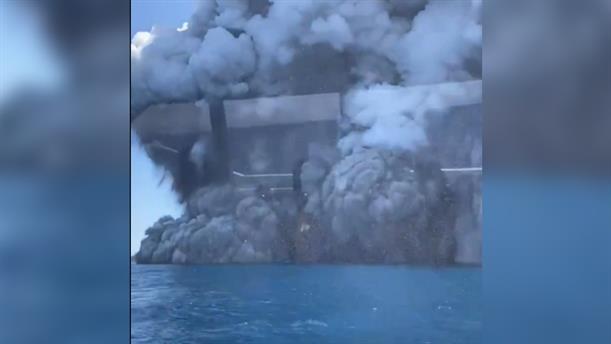 Έκρηξη στο ηφαίστειο Ουακατάνε στο νησί  Γουάιτ της Νέας Ζηλανδίας
