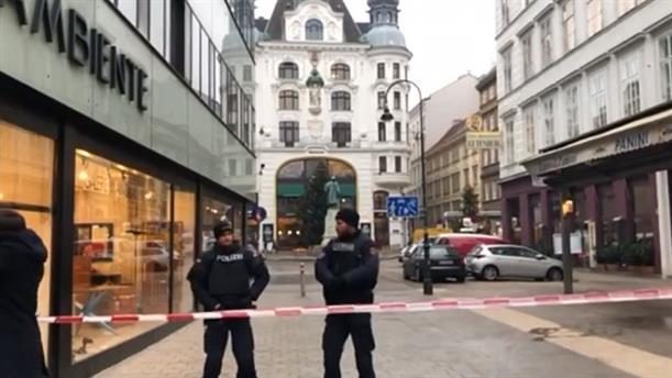 Πυροβολισμοί σε εστιατόριο της Βιέννης