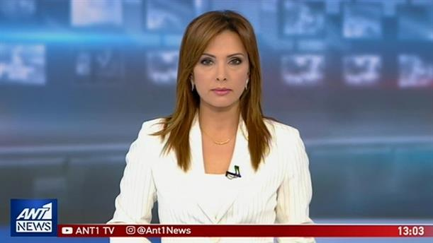 ANT1 NEWS 16-05-2019 ΣΤΙΣ 13:00