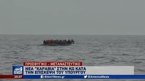 Μηταράκης: Επιταχύνονται οι διαδικασίες απονομής ασύλου