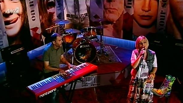 Ράδιο Αρβύλα – Ελεωνόρα Ζουγανέλη  - 02/06/2014