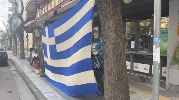 Κρέμασαν ελληνική σημαία απέναντι από το τουρκικό προξενείο στη Θεσσαλονίκη