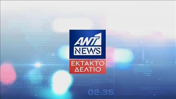 Το Έκτακτο Δελτίο του ΑΝΤ1 για το σεισμό