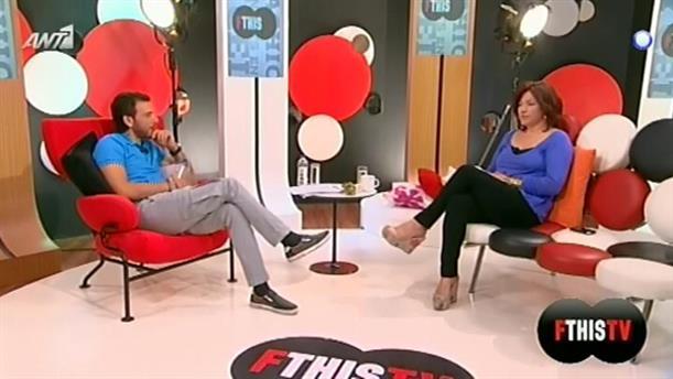 FTHIS TV 12/07/2013