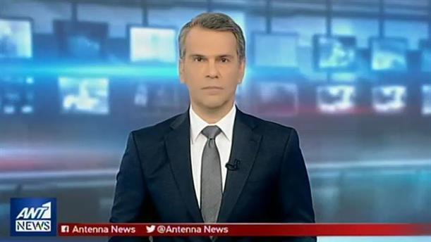 ANT1 NEWS 24-03-2019 ΣΤΙΣ 13:00