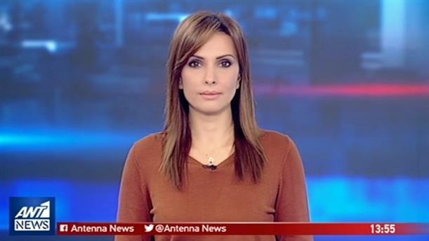 ANT1 NEWS 06-11-2018 ΣΤΙΣ 13:00