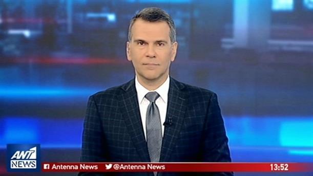 ANT1 NEWS 13-12-2018 ΣΤΙΣ 13:00