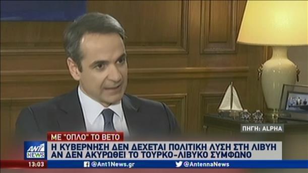 «Όπλο» της Ελλάδας για τη Λιβύη το βέτο