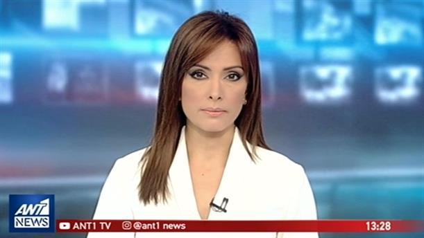 ANT1 NEWS 27-12-2018 ΣΤΙΣ 13:00
