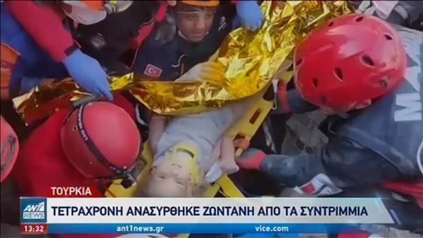 Τουρκία – σεισμός: θαύμα στα χαλάσματα