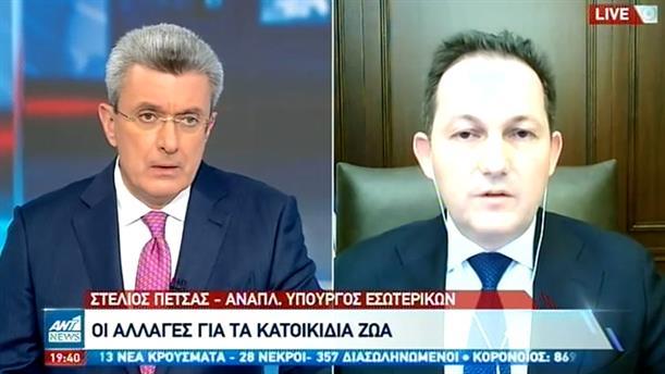 Ο Στέλιος Πέτσας στο κεντρικό δελτίο ειδήσεων του ΑΝΤ1