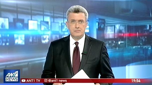 ANT1 NEWS 05-04-2019 ΣΤΙΣ 19:30