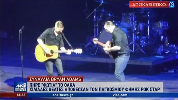 «Φωτιά» στο ΟΑΚΑ έβαλε ο Bryan Adams