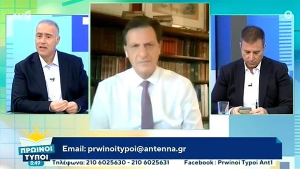 Θόδωρος Σκυλακάκης - Αν. Υπουργός Οικονομικών – ΠΡΩΙΝΟΙ ΤΥΠΟΙ - 22/11/2020