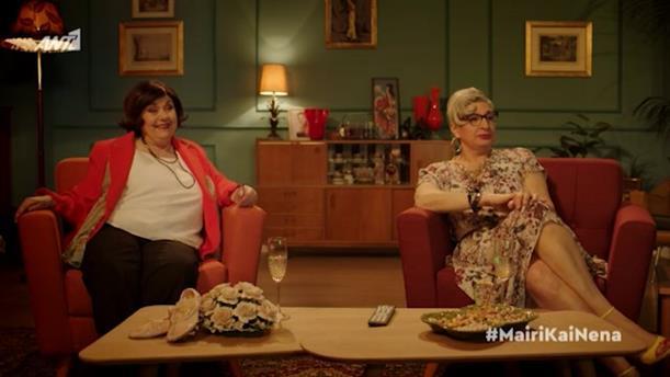 Μαίρη και Νένα - Dancing with the Stars