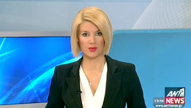 ANT1 News 03-12-2014 στις 13:00